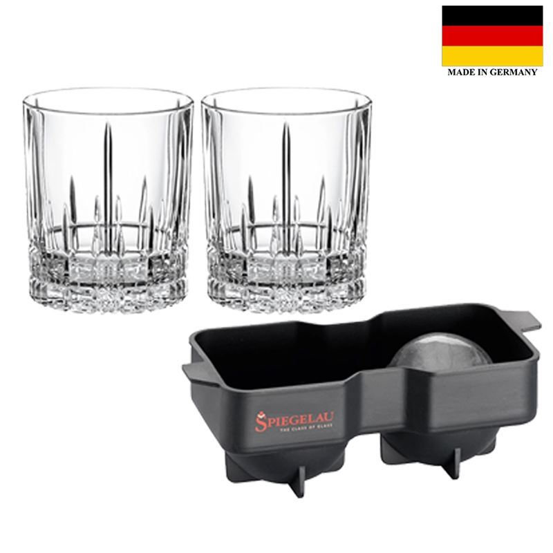 Spiegelau – Perfect Serve Collection by Stephan Hinz Ice Ball Set Tray and DOF 3pc Set (Made in Germany)